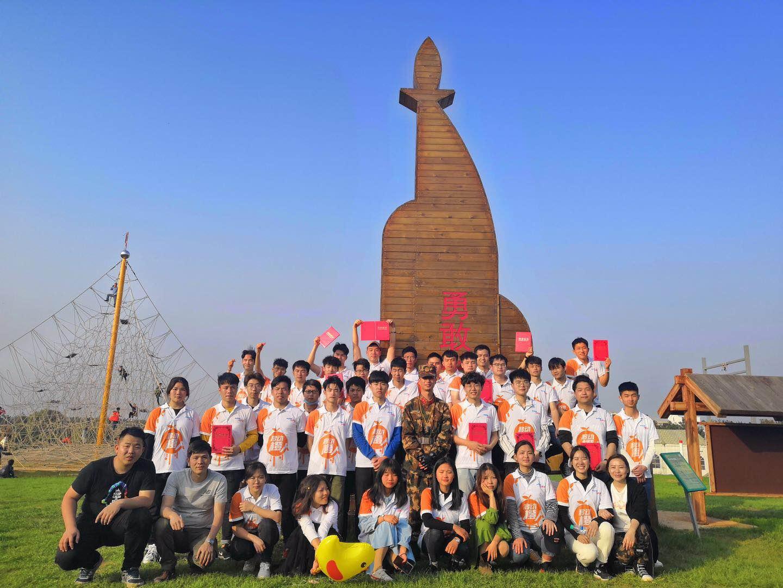 中国移动在校实习大学生团队————一日趣味拓展培训